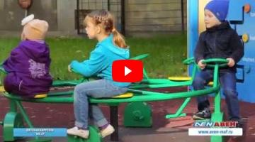 "Embedded thumbnail for Детская карусель МК-27 ""NEXT"""