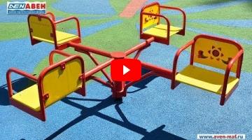 Embedded thumbnail for Детская карусель К-24