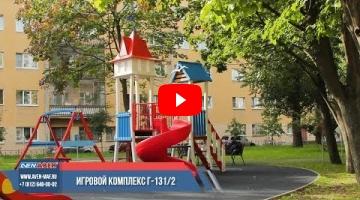 """Embedded thumbnail for Игровой комплекс Г-131/2 """"Маяк"""" с подсветкой"""