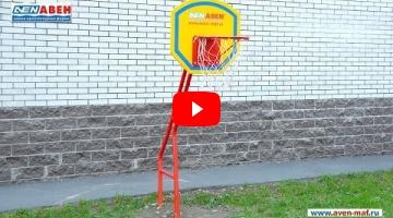 Embedded thumbnail for Баскетбольная стойка ТМ-2м