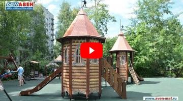 "Embedded thumbnail for Игровой комплекс Г-803 ""Крепость"""
