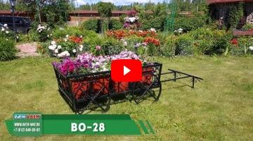 Embedded thumbnail for Вертикальное озеленение ВО-28