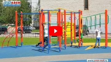 Embedded thumbnail for Спортивный комплекс Т-26/2д