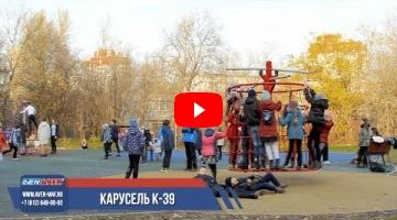 """Embedded thumbnail for Канатная карусель К-39 """"Башня"""""""