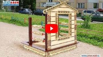"Embedded thumbnail for Песочница детская П-7 ""Русич Сказка"""