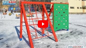Embedded thumbnail for Спортивный комплекс ТМ-93