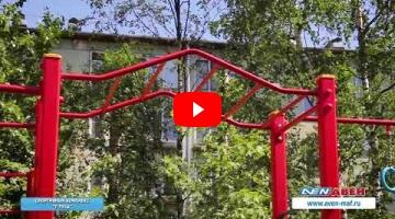 Embedded thumbnail for Спортивный комплекс Т-70/1д