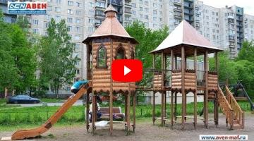 "Embedded thumbnail for Игровой комплекс Г-800 ""Крепость"""